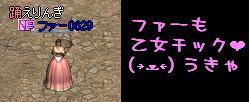 f0072010_1748259.jpg