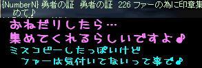 f0072010_17494993.jpg