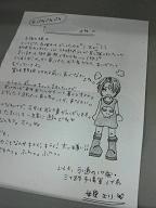 b0020812_1694970.jpg