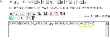 b0058120_244292.jpg