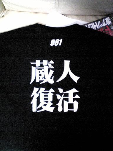 f0041633_20125969.jpg