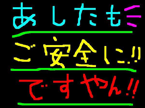 f0056935_190253.jpg