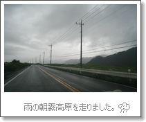 b0082747_21285748.jpg