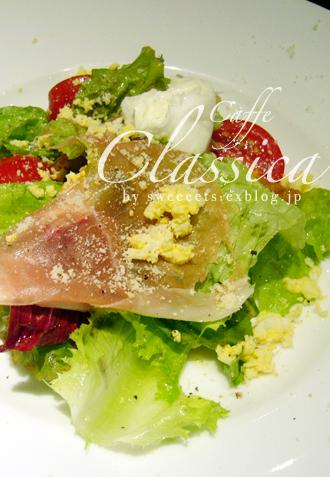 イタリアンランチ @ Caffe Classica <カッフェクラシカ>_c0131054_14174637.jpg