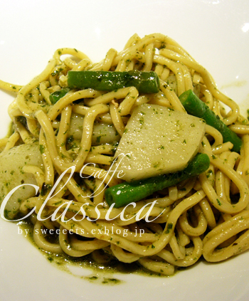 イタリアンランチ @ Caffe Classica <カッフェクラシカ>_c0131054_14212956.jpg