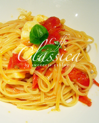 イタリアンランチ @ Caffe Classica <カッフェクラシカ>_c0131054_14235255.jpg