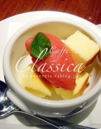 イタリアンランチ @ Caffe Classica <カッフェクラシカ>_c0131054_14401215.jpg