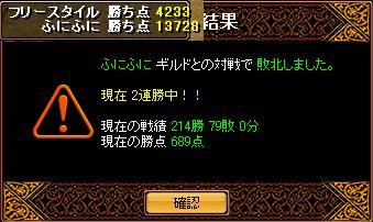 b0126064_14442043.jpg