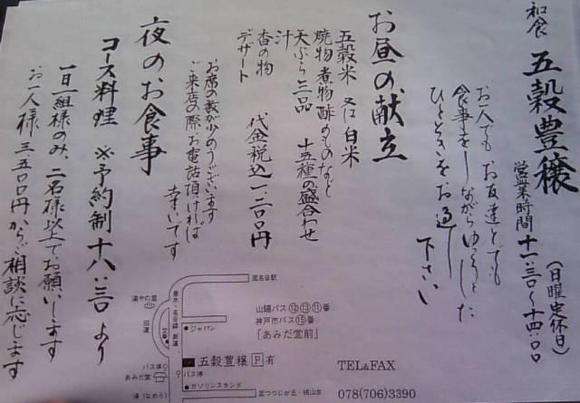 f0179469_20235510.jpg