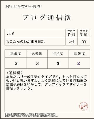 f0042877_18504026.jpg
