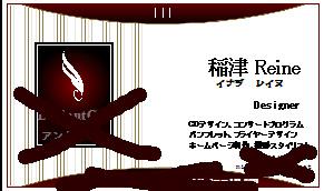 b0139479_2164780.jpg