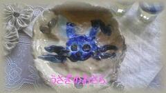 b0124694_15283996.jpg