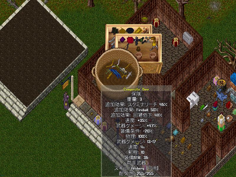c0000398_2004221.jpg