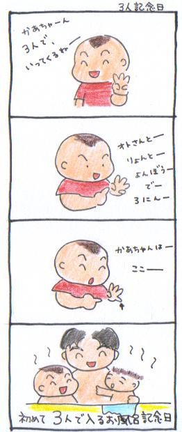 e0127999_7348.jpg