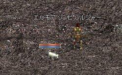 b0078004_1614165.jpg
