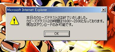 f0036106_7523532.jpg