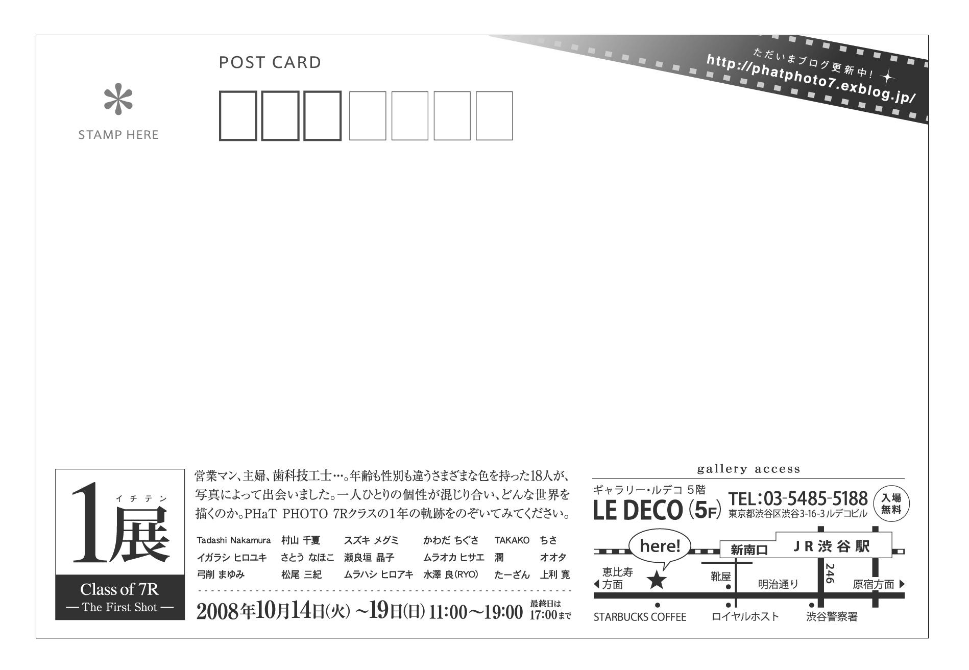 f0064507_1003576.jpg