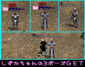f0072010_3175179.jpg