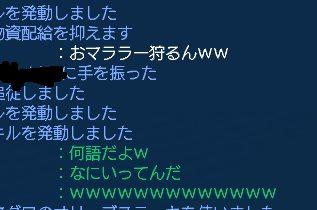 f0108011_031769.jpg