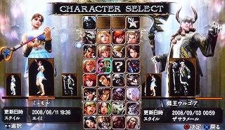 対戦格闘FFXI_d0039216_1272850.jpg