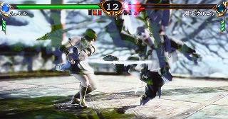 対戦格闘FFXI_d0039216_1345330.jpg