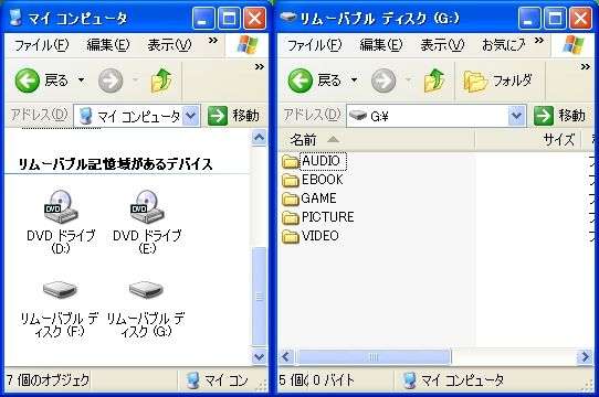b0030122_22291878.jpg