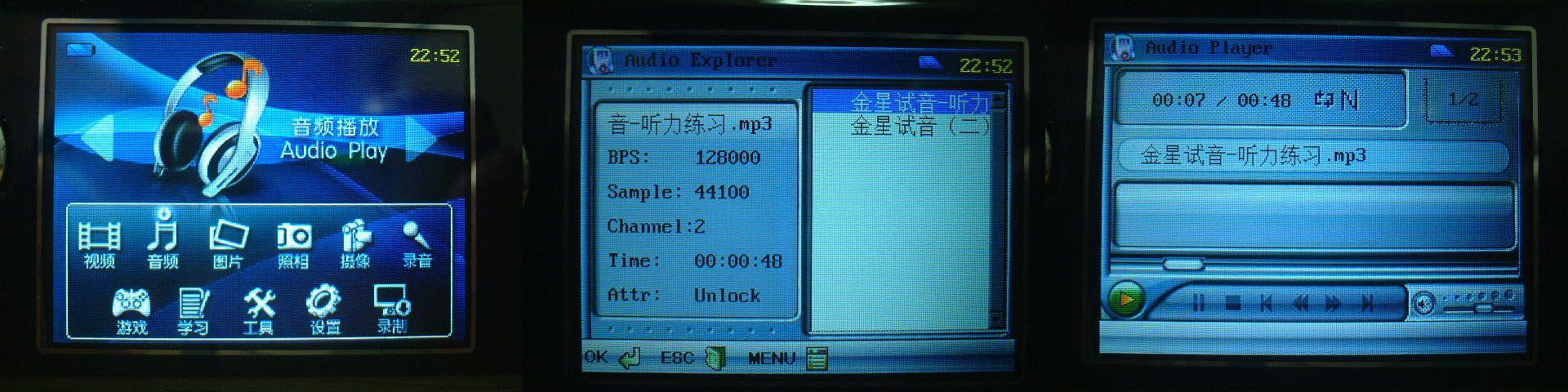 b0030122_22301827.jpg