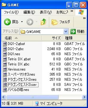 b0030122_22333762.jpg