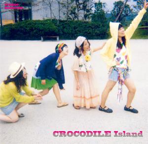 3rdアルバム「クロコダイル・アイランド」_b0037628_18504871.jpg