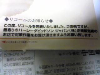 a0099129_17573239.jpg