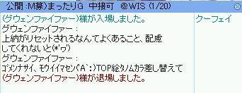 f0132029_19225872.jpg