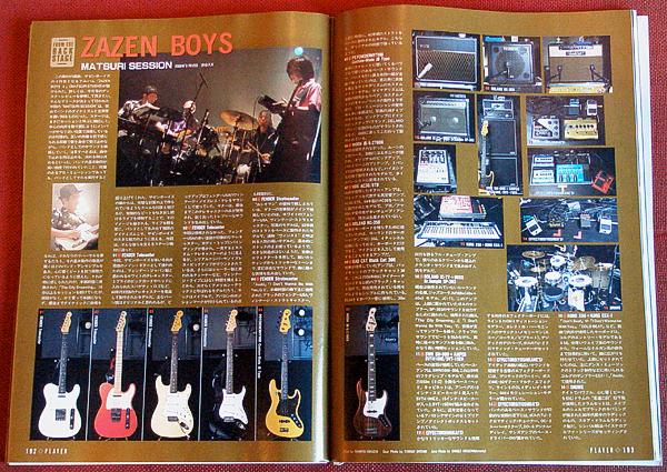 Player 2008.10月号 P.192 〜 193_e0053731_222620.jpg