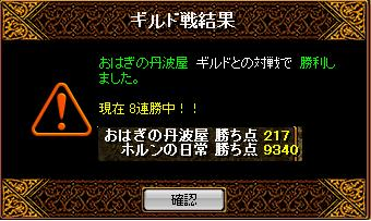 f0152131_5362499.jpg
