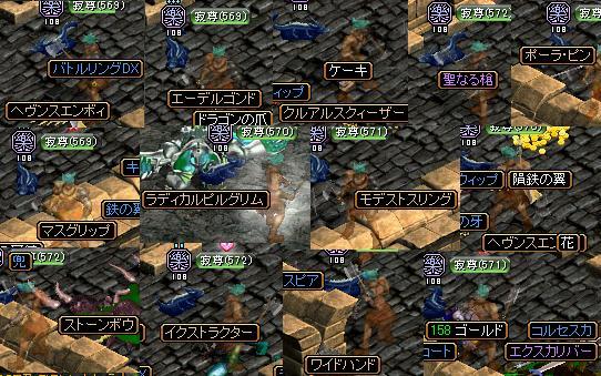 f0152131_5391963.jpg