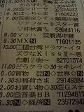 b0035937_18404778.jpg