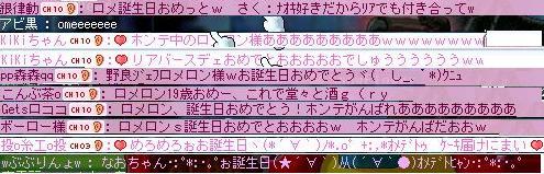 f0161340_1115346.jpg