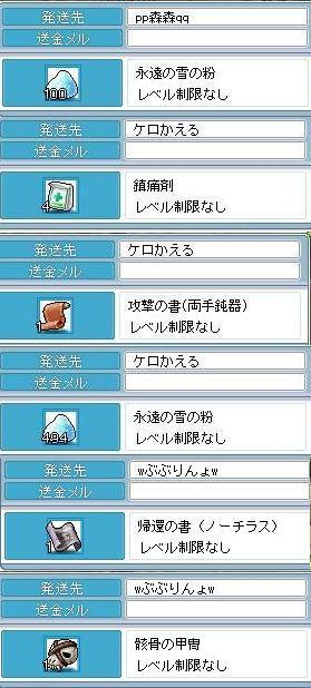 f0161340_11203458.jpg