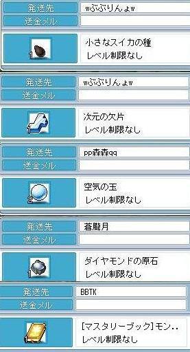 f0161340_11205862.jpg