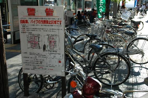 和歌山駅_b0093754_23525734.jpg