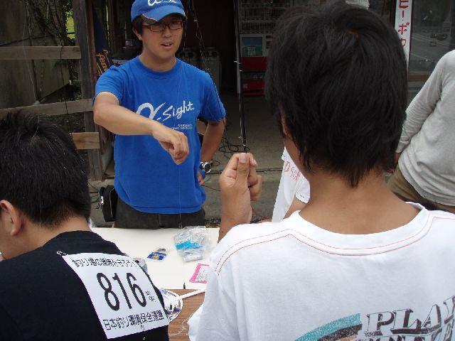 夏休み子供釣り体験教室のご報告_f0162462_7284123.jpg