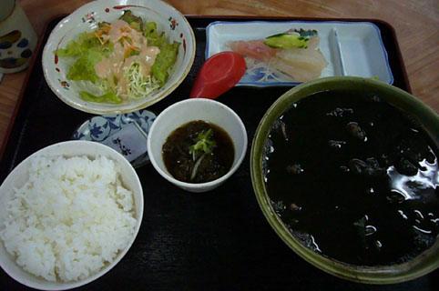 black soup._c0153966_2153990.jpg