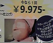 b0005683_18445249.jpg