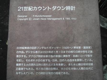 b0100984_1325815.jpg