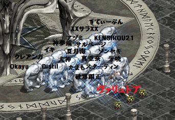 b0075192_22124655.jpg
