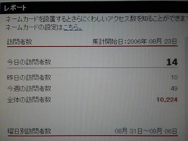 c0092693_20201268.jpg