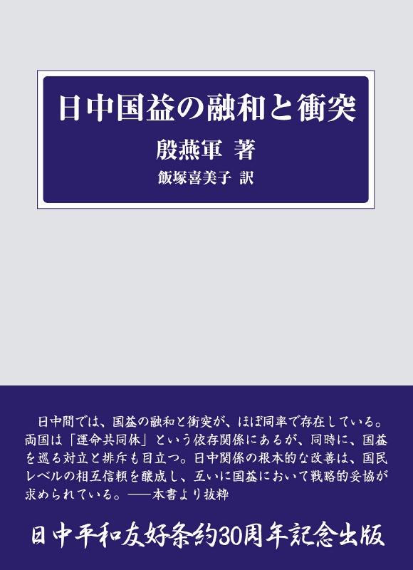 d0027795_17394313.jpg
