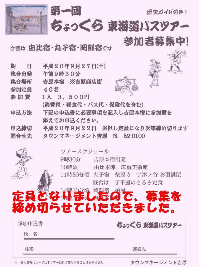 b0093221_2137337.jpg