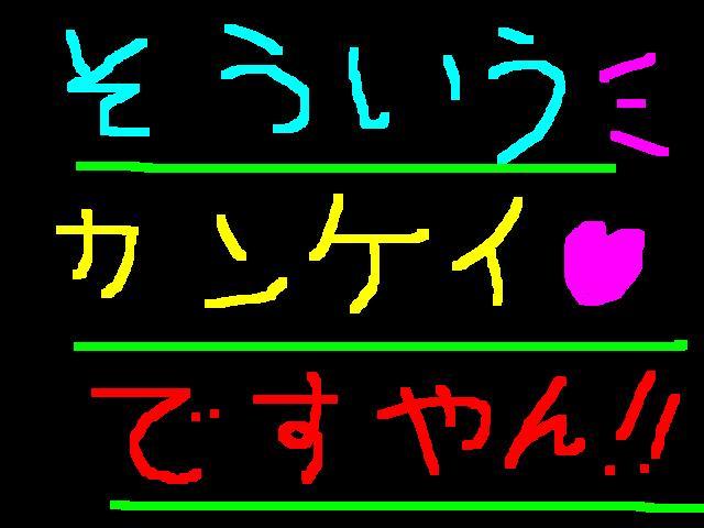 f0056935_20325374.jpg