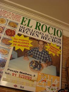 「マドリッド一番のムール貝の店」El Rocío ~Madrid~_e0120938_19221374.jpg