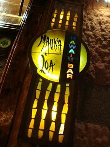 「マドリッド一番のムール貝の店」El Rocío ~Madrid~_e0120938_19272778.jpg